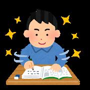 slump_good_man_study.png